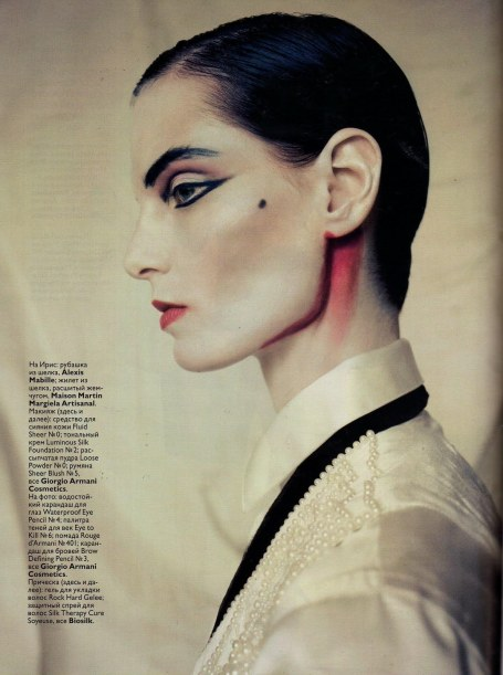 Bed Bad Bed Bed Bdd Bfd Bed Fd Bbd Iris Strubegger Hedi Mount Paolo Roversi Sheila Single Vogue Russia May