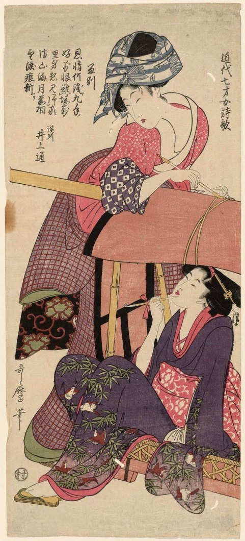 Two Women And Palanquin From The Series Chinese And Japanese Poems By Seven Year Old Girls Of The Present Day Japanese And Chinese Girls