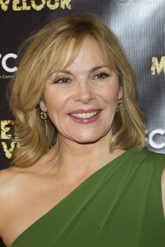 Cattrall Police Academy