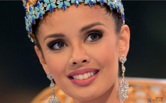 Megan Young Shared Photo Russia