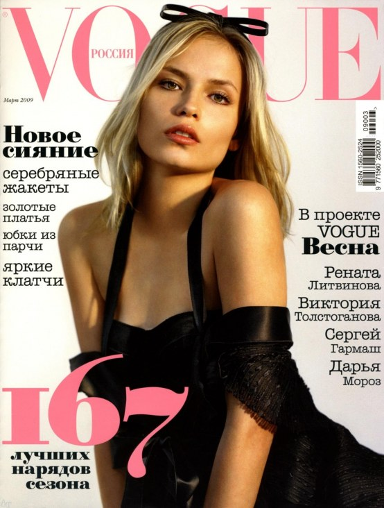Achat Vogue Ru Cover Lo Victoria Secret
