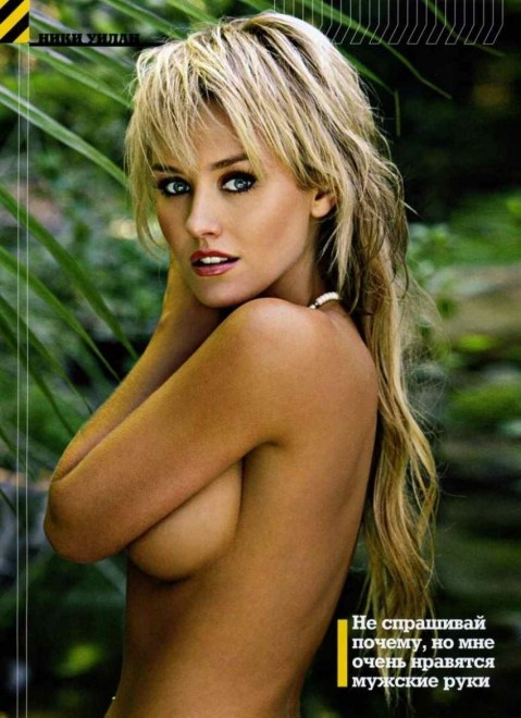 Nicky Whelan Sz Animate