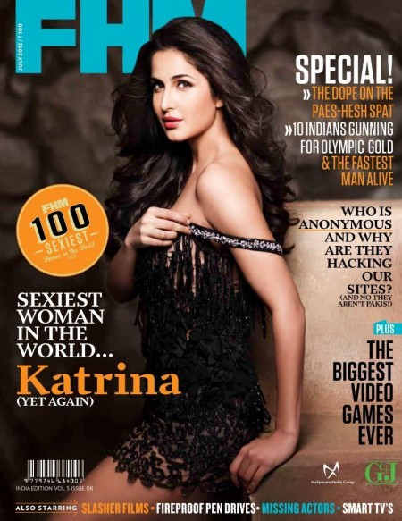 Katrina Kaif Fhm Magazine July Fhm