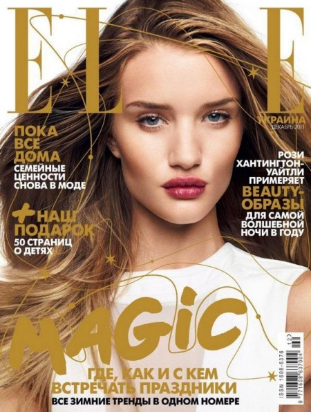 Rosie Huntington Whiteley Elle Ukraine